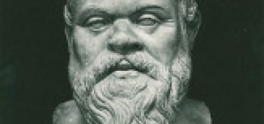 Sokrates-bvfg3546